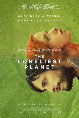 image: The Loneliest Planet